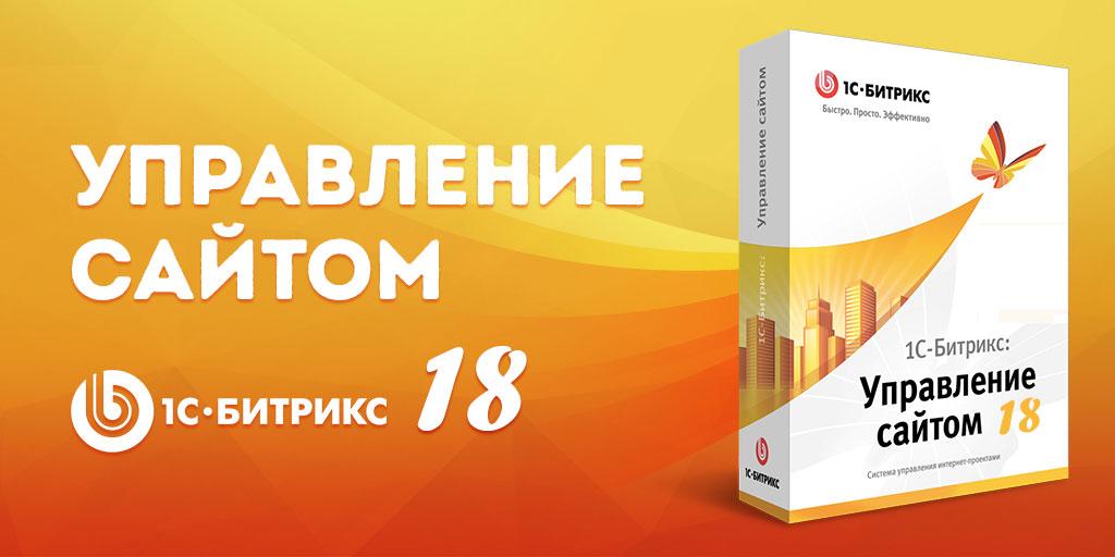 регистрация дешевого ru домена